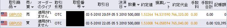 2010-05-0302.jpg
