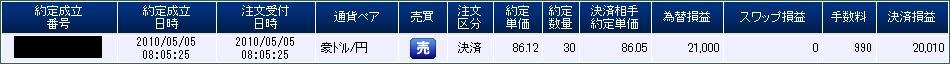 2010-05-0501.jpg