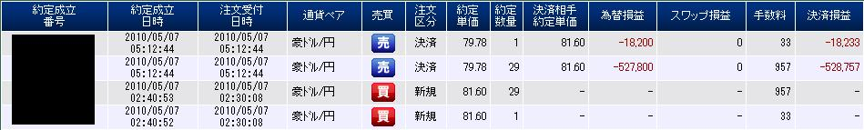 2010-05-0701.jpg