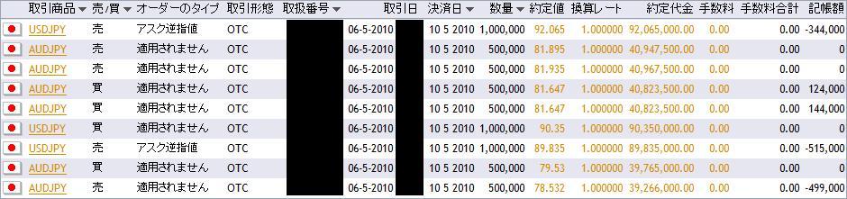 2010-05-0703.jpg