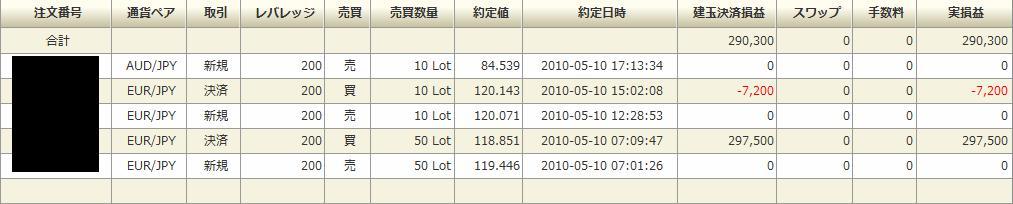 2010-05-1004.jpg