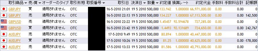 2010-05-1703.jpg
