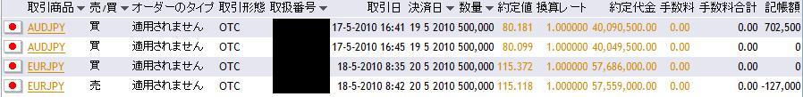 2010-05-1803.jpg
