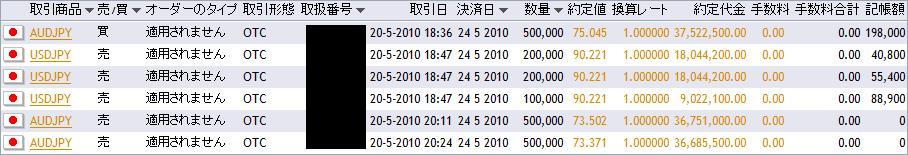 2010-05-2103.jpg