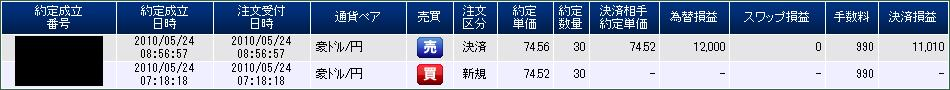 2010-05-2401.jpg