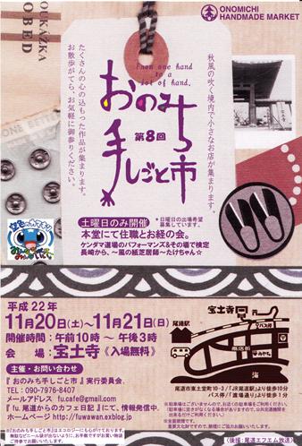 2010_aki1.jpg