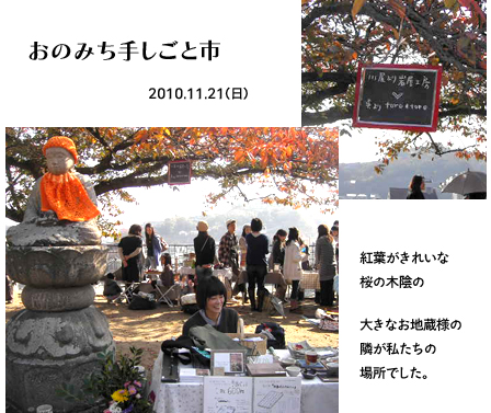 2010_aki3.jpg
