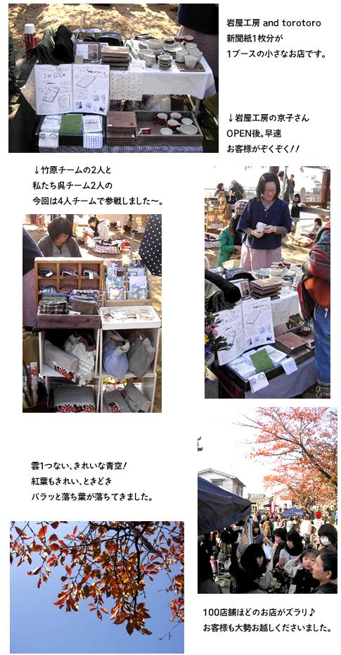 2010_aki4.jpg