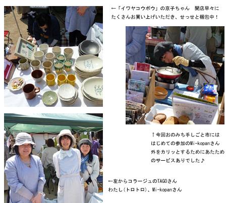 2011_4_10_3.jpg