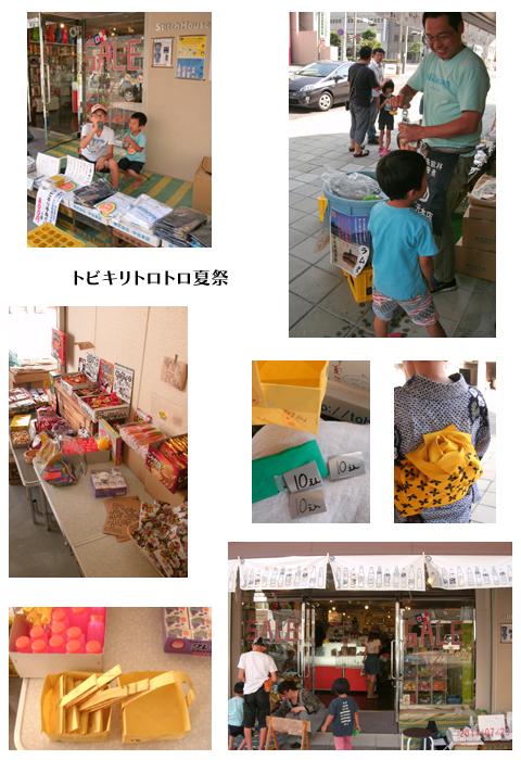 2011_7_23.jpg