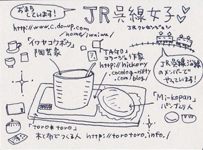 2011_haru2.jpg