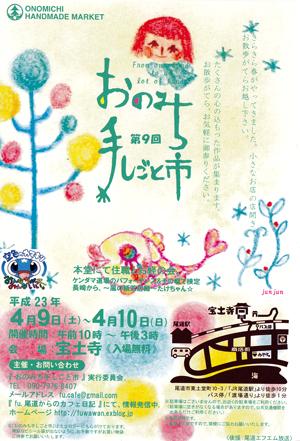 2011_haru3.jpg