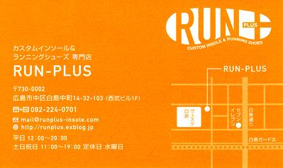 run_purasu1.jpg