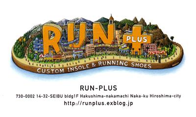 run_purasu2.jpg