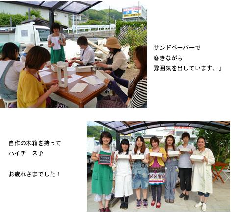 tedukuri_kyousitu-_20110712172049.jpg