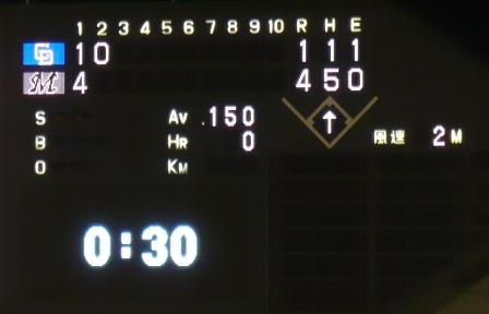 日本シリーズ 014