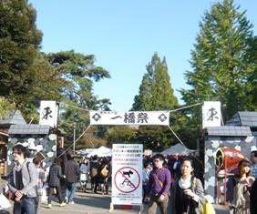 1106竹達沼倉イベント 01