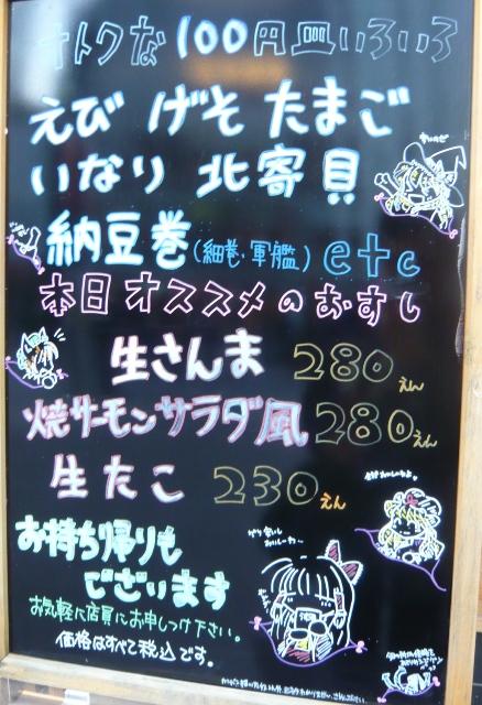 1106竹達沼倉イベント 04