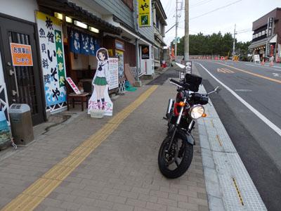 20130324_海楽フェスタ25