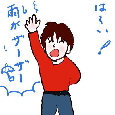 2_20100422112803.jpg