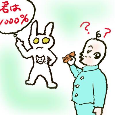 2_20100505230621.jpg