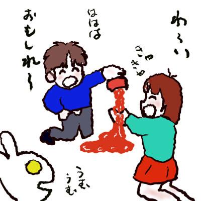 3_20100526003842.jpg