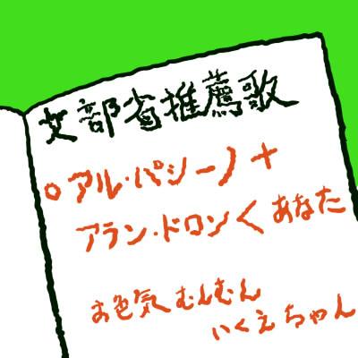 7_20100526003917.jpg