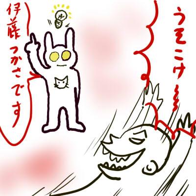 8_20100403213819.jpg