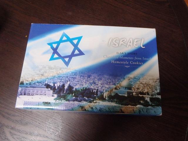 イスラエルのお土産120324