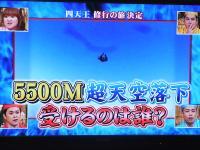 001_20110410015212.jpg