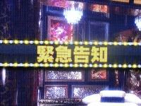 001_20110801024514.jpg