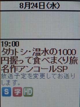 001_20110824103523.jpg