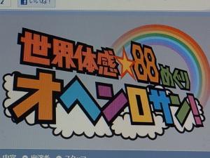 002_20110901093230.jpg