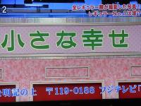 003_20110621132126.jpg