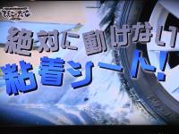 018_20110517021832.jpg