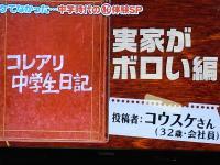 024_20110803115035.jpg