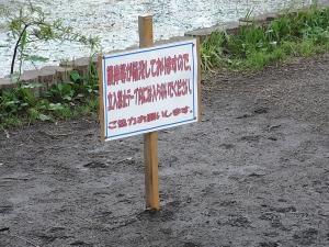 035_20110601063027.jpg