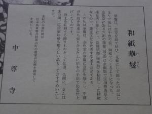 037_20110514114100.jpg