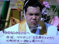 045_20110410015855.jpg