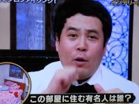 052_20111014120819.jpg
