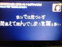 055_20110511130533.jpg