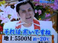065_20110410020210.jpg