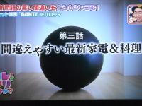 096_20110511131217.jpg
