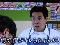099_20110817104509.jpg