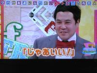 100_20110418083517.jpg