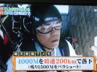105_20110410060937.jpg