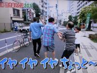 107_20110928222955.jpg