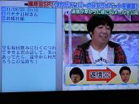 108_20110915013417.jpg
