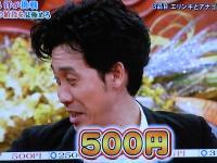 110_20110910151049.jpg