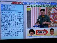 110_20110915013416.jpg